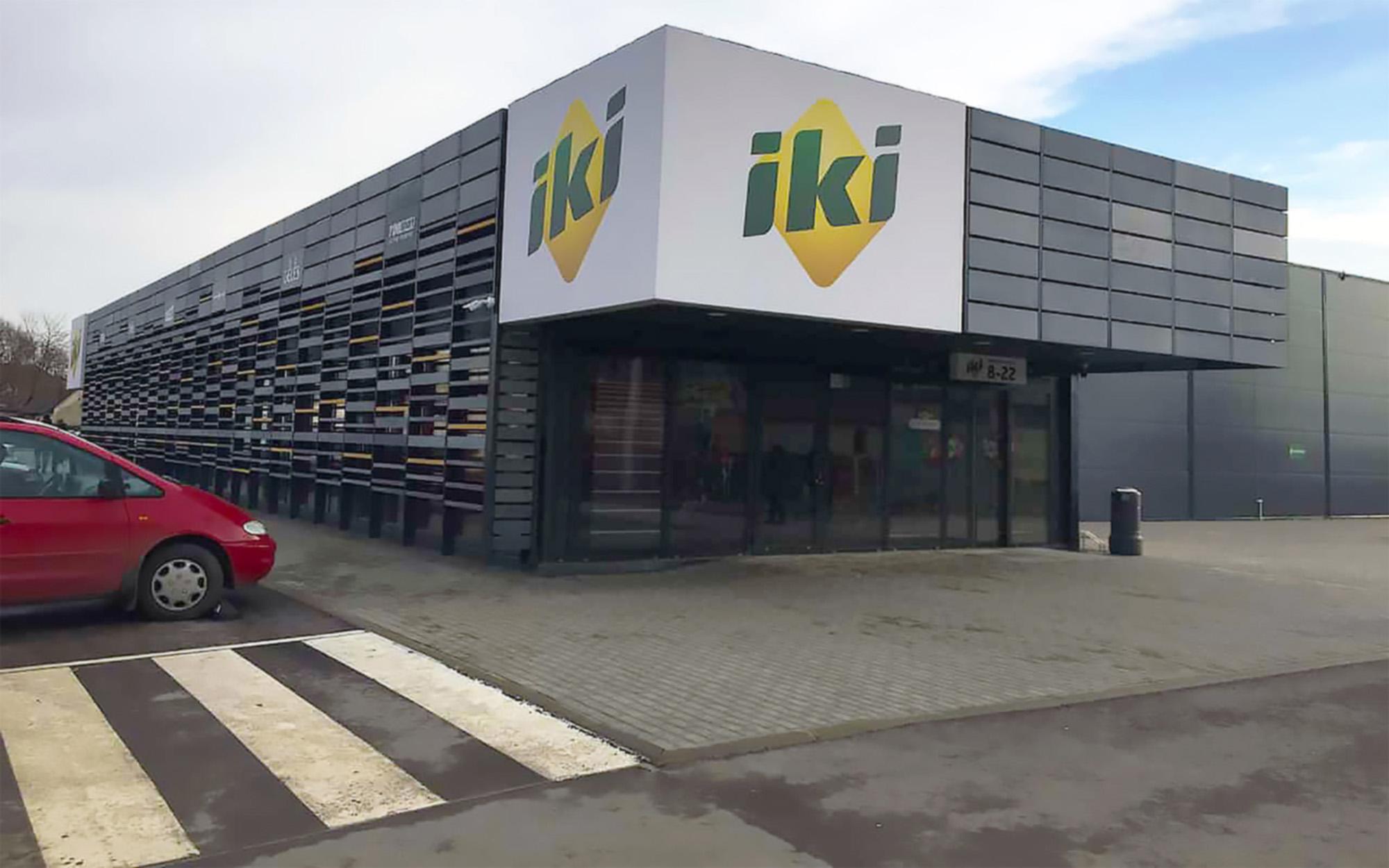 Супермаркет «IKI» Beton г.Вильнюс